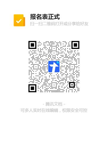 芜湖市劳动保障